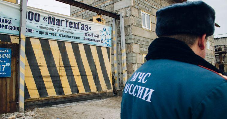 Взрыв на Левом берегу: с места событий