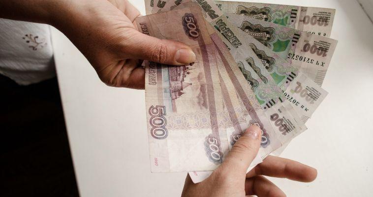 20 тысяч рублей. Кто может получить стипендию губернатора?