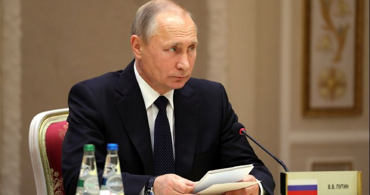 «Путин — Бабай!»