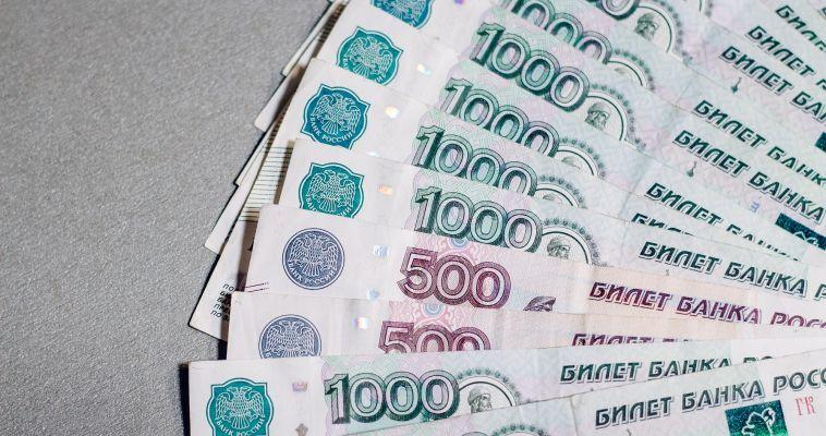Дефицит бюджета увеличился на 217 миллионов рублей
