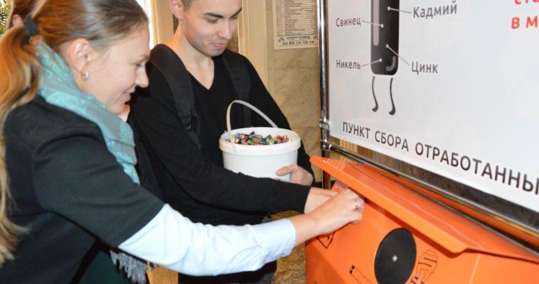 По Магнитогорску расставят контейнеры для сбора ламп и батареек