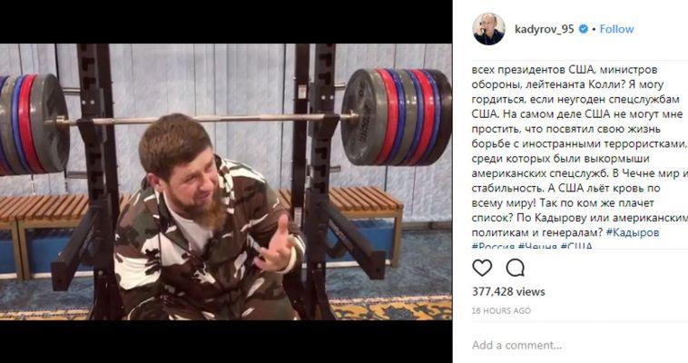 Кадыров ответил США на включение в «список Магнитского»