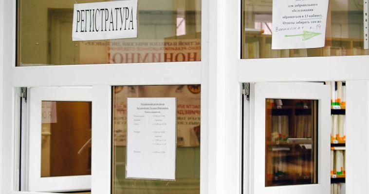 63 фальшивых больничных нашли в Челябинской области