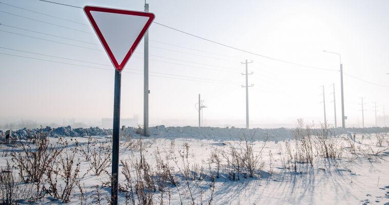 Трасса «Стерлитамак-Кага-Магнитогорск» будет платной при подъезде к нашему городу