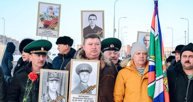 Магнитогорск почтил память воинов-интернационалистов