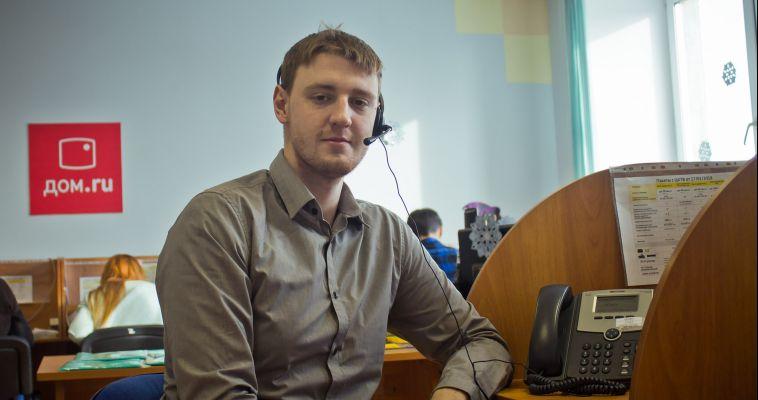 Знакомьтесь, Павел Радкович — агент прямых продаж Дом.ru
