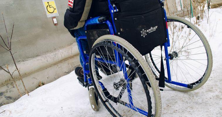 Инвалидов обеспечат всеми необходимыми средствами реабилитации