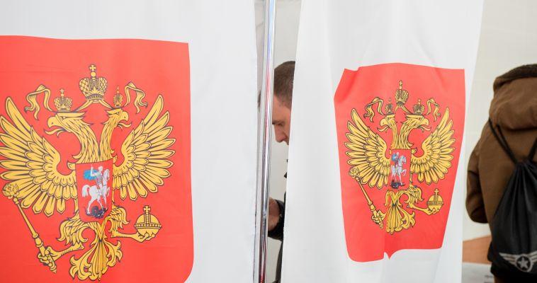 #ВЫБОРЫ2018 Выбор сделан! В Магнитогорске закрылись избирательные участки