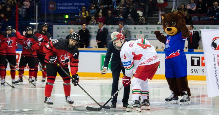 Магнитогорская площадка U18 официально открыта