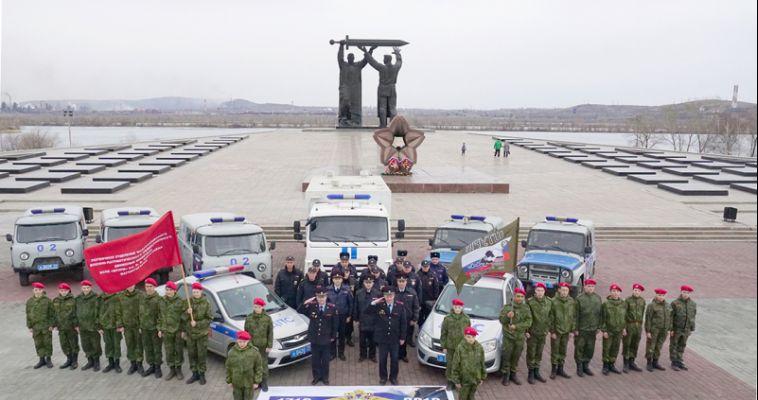 Магнитогорские полицейские организовали флешмоб