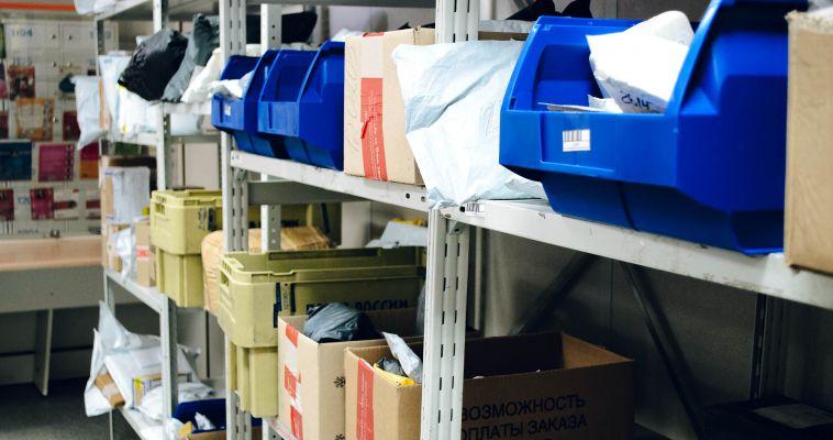Почта поинтересуется содержимым посылок