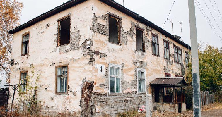 Дубровский по указу президента продолжит расселять аварийные дома