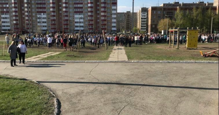 Магнитогорская школа под угрозой взрыва