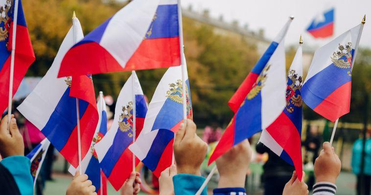 Половина граждан считает Россию великой державой