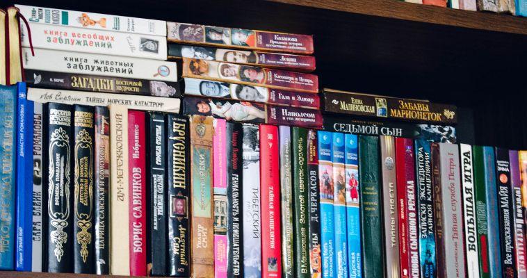 Магнитогорских детей ждут книжные каникулы