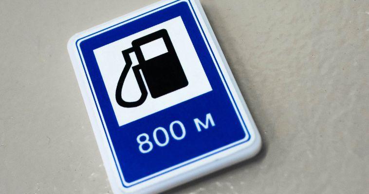 Общественники открыли телефон для жалоб на стоимость бензина