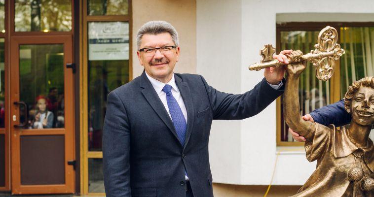 Вице-мэр администрации Магнитогорска покинул свой пост