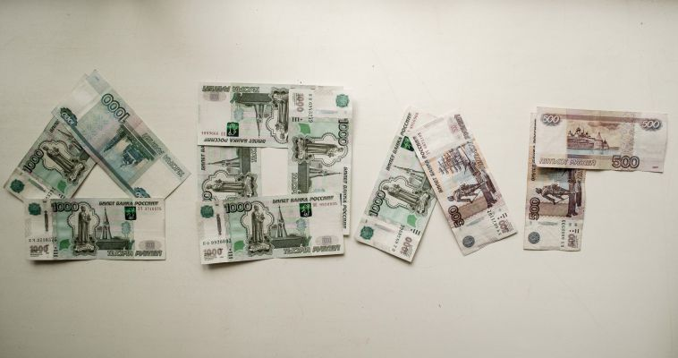 В России увеличилось число граждан-банкротов