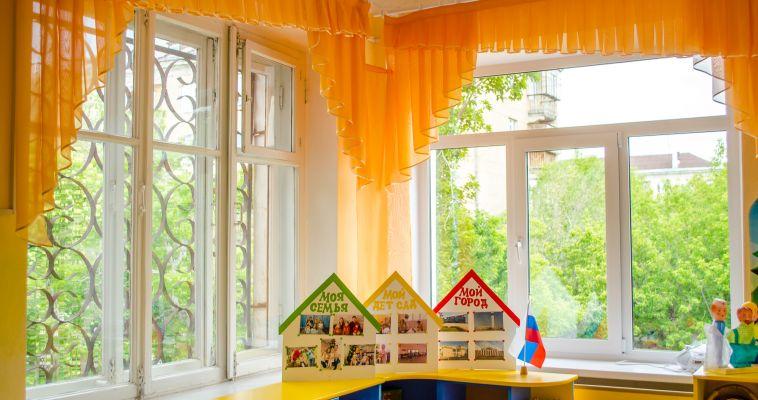 В мэрии раскритиковали сборы на окна в детсадах