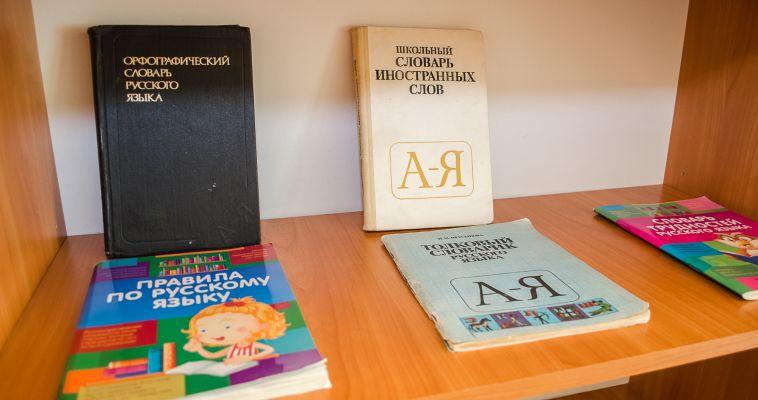 В цифровой школе останутся бумажные учебники