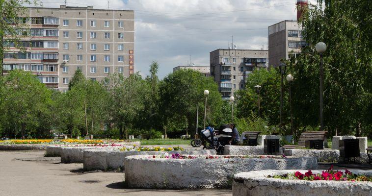 Городские парки оживут на выходных