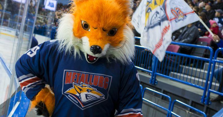 «Металлург» проведёт 62 матча «регулярки» в новом сезоне КХЛ