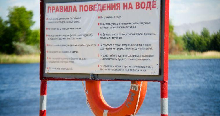 В Магнитогорске утонул молодой человек