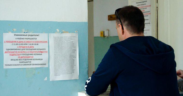 Глава города оценил выпуск «Ревизорро – Медиццино»
