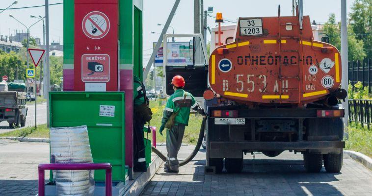 Цены на бензин стабилизировались