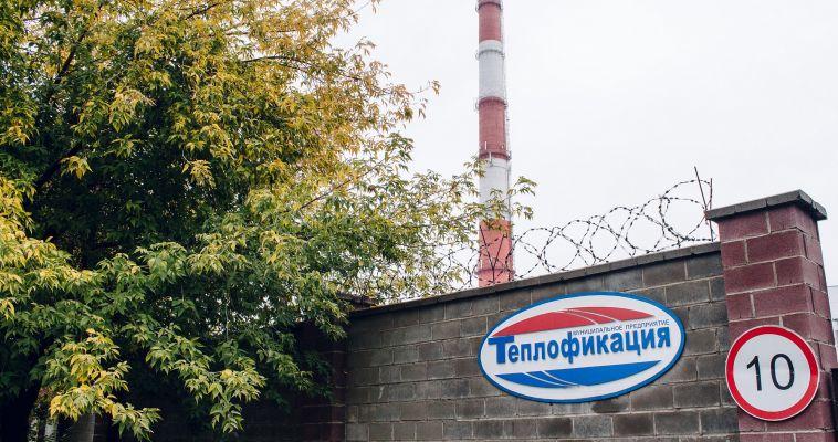 «Теплофикация» обнародовала новые тарифы на отопление и горячую воду