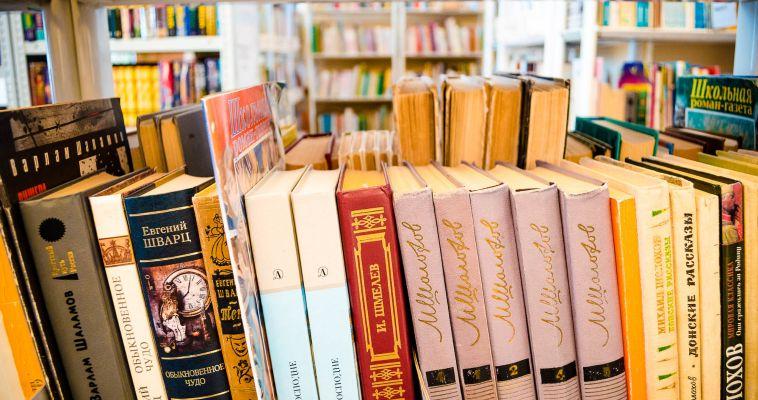 Мэрия: выселить Детскую библиотеку №7 решили ещё в феврале