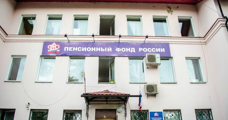 Следственный комитет собирается предъявить обвинение Любови Штейн