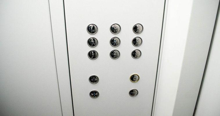УФАС проверит сговор регоператора капремонта и лифтомонтажников