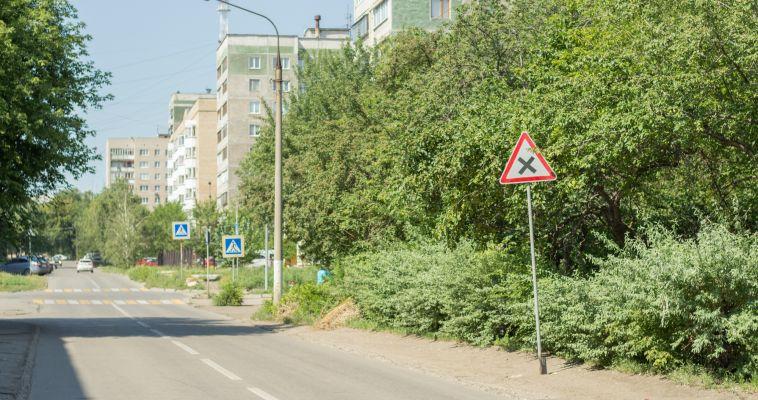 Новые знаки на Мичурина - Правды запутали местных жителей