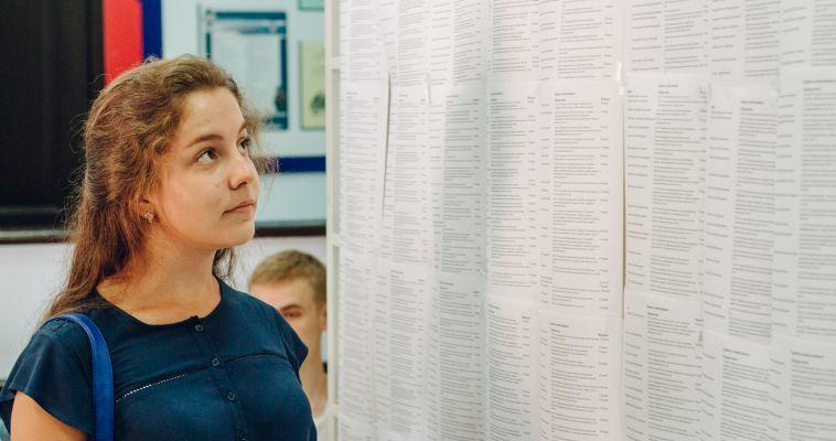 В МГТУ им Г.И. Носова подвели первые итоги приёмной кампании