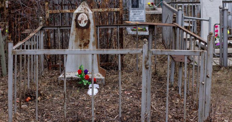 На городских кладбищах наведут порядок