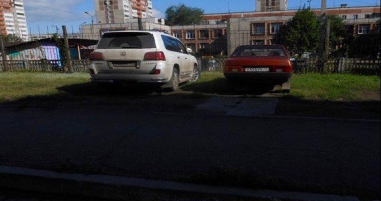 Припарковался на газоне — заплати штраф
