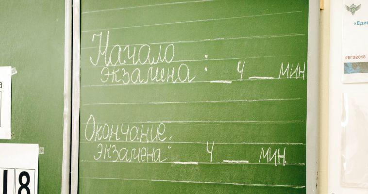 Сюрприз для выпускников. В ЕГЭ по русскому добавили новое задание
