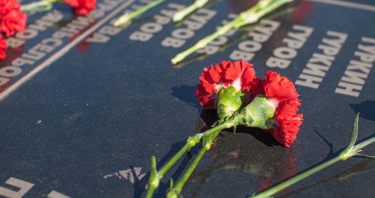 В память о военнопленных