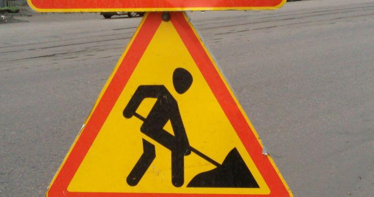 Вниманию автомобилистов! В городе продолжают ремонтировать дороги