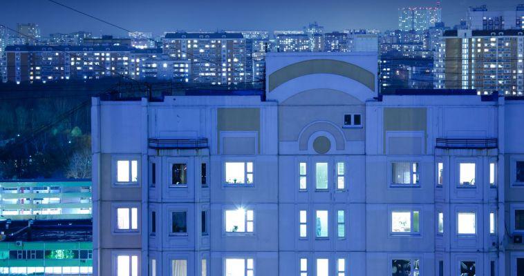 В Магнитогорске падают цены на вторичное жильё