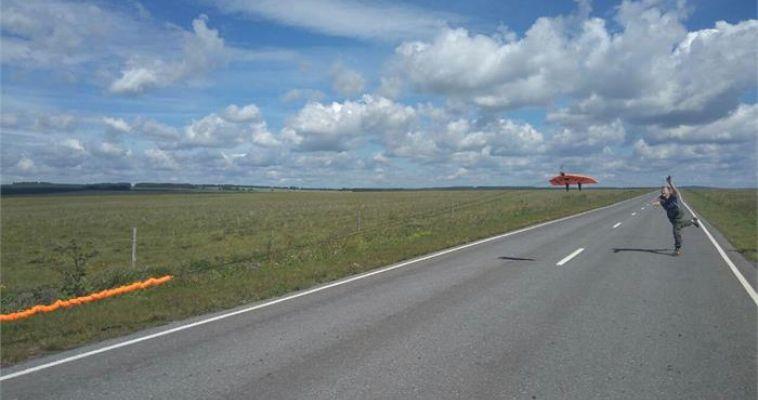 Дороги Южного Урала «оцифруют»