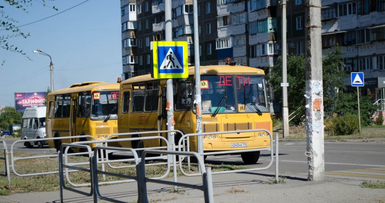 Новые школьные автобусы до сих пор не вышли на линию