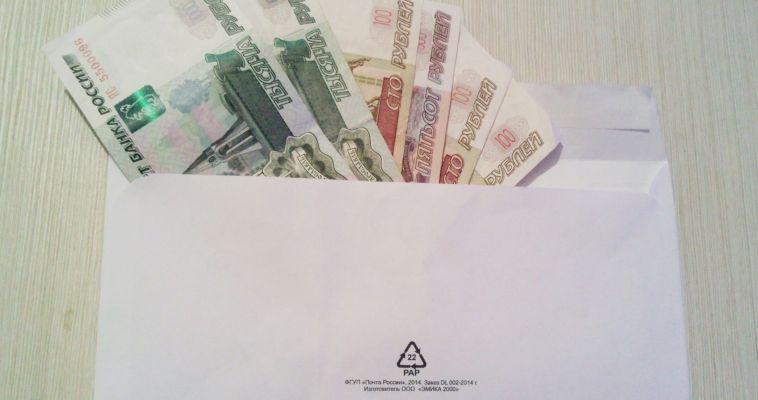 Какого цвета заработная плата у жителей Челябинской области?