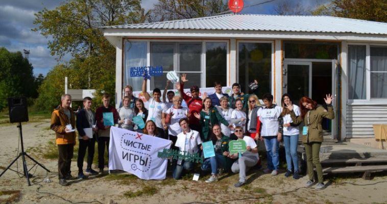 Кубок «Чистых игр» уехал в Челябинск