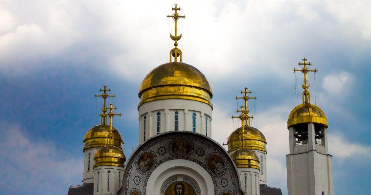 В Магнитогорске в шестой раз пройдут Петровские чтения