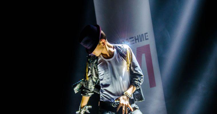 Артисты шоу «SUPER Дети Поколения М» покорили Магнитогорск