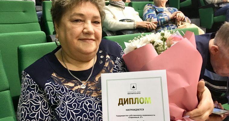Магнитогорцы получили награды за лучшие клумбы