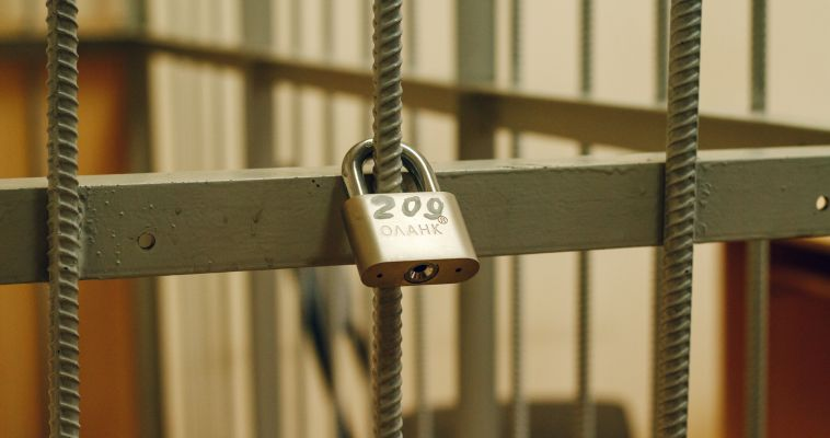 В Магнитогорске осудили убийц жителя Башкирии