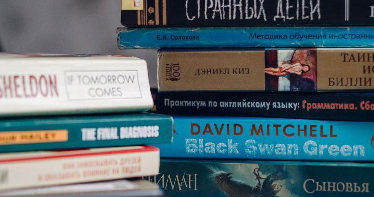 В Магнитогорске состоялось открытие фестиваля-конкурса буктрейлеров